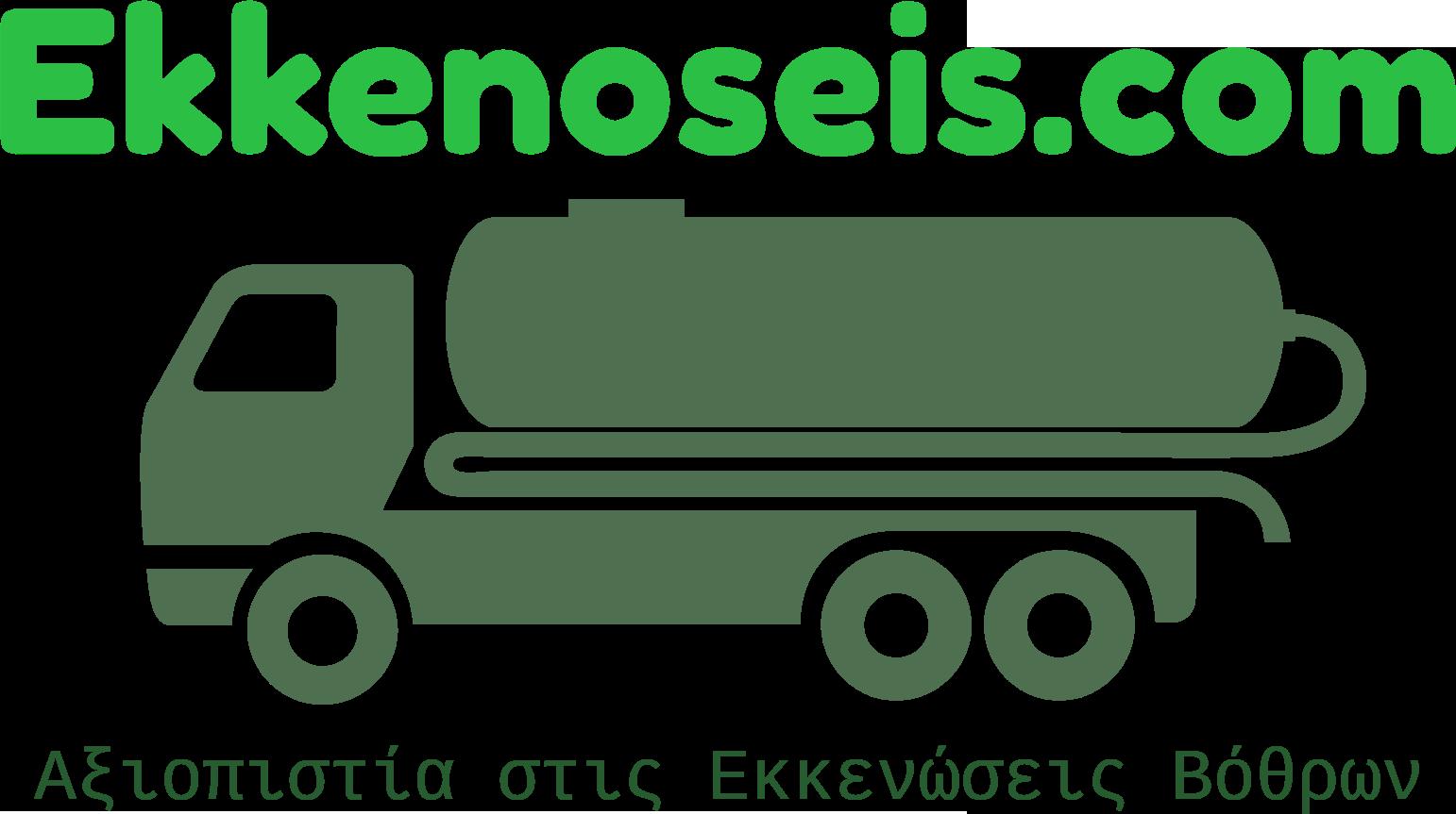ekkenoseis.com